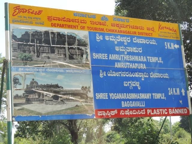 amruteshwara temple